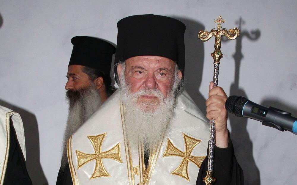 Αρχιεπίσκοπος Ιερώνυμος: Νοσηλεύεται με κορονοϊό στον Ευαγγελισμό!