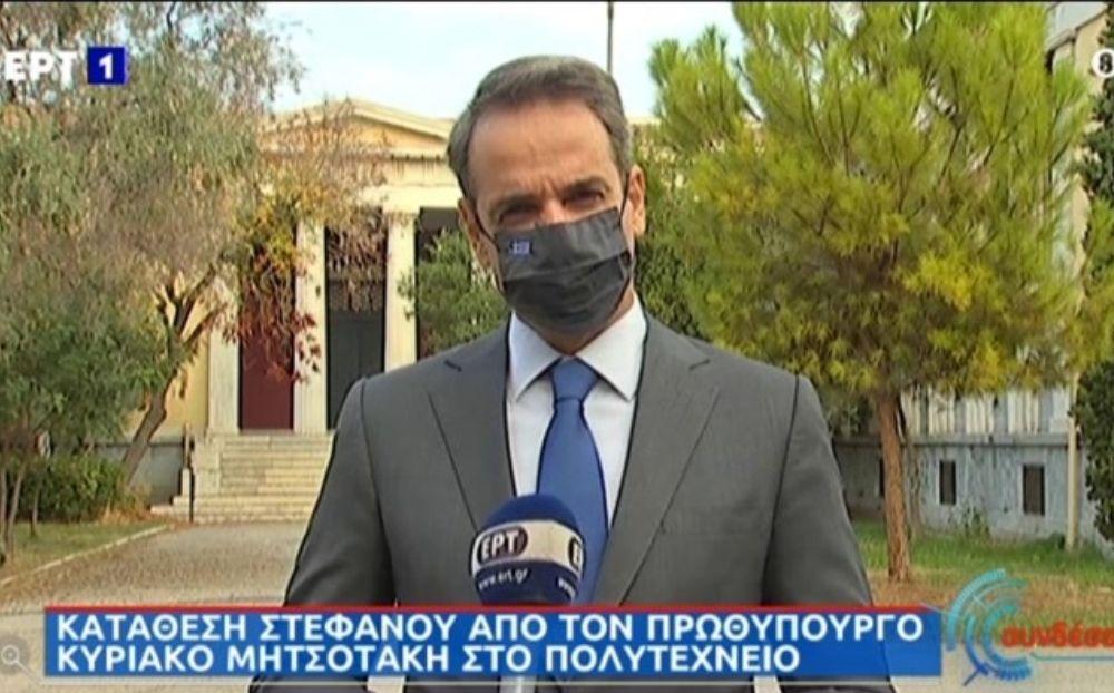 Κυριάκος Μητσοτάκης - Πολυτεχνείο: To μήνυμα του Πρωθυπουργού ΒΙΝΤΕΟ